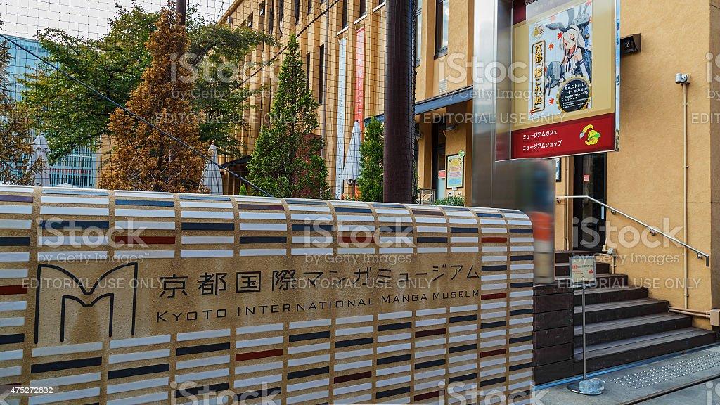 Museu Internacional Manga de Quioto - fotografia de stock