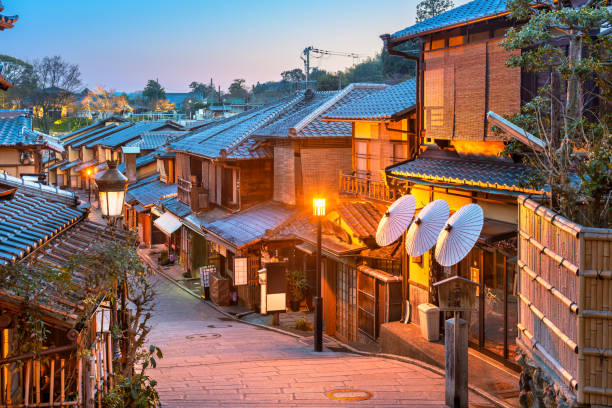 Kyoto, Japan Old Town Streets stock photo