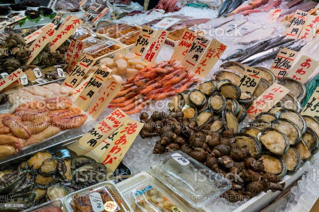 Kyoto Japan Seafood For Sale On The Nishiki Market Stock