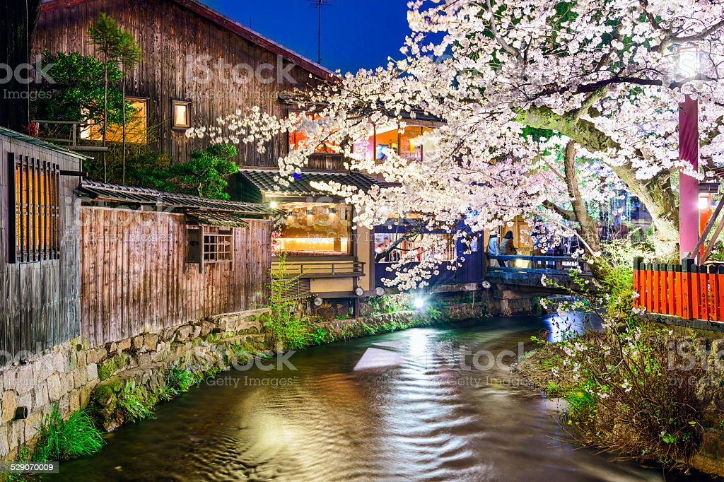 Kyoto, Japan Spring River View stock photo