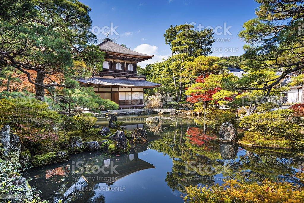 Kyoto - Lizenzfrei Arrangieren Stock-Foto