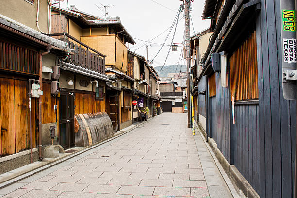skyline von Kyoto – Foto