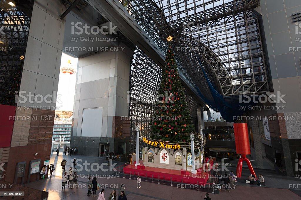 JR Kyoto Station in Japan Lizenzfreies stock-foto