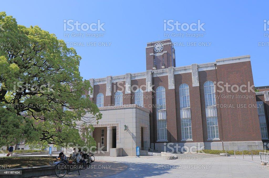 京都大学、日本 ストックフォト