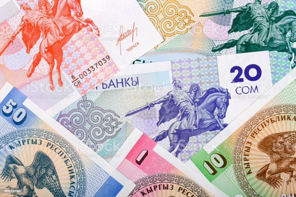 Kyrgyz money, a background - Foto stock royalty-free di Affari
