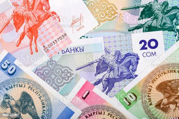 Kirgiziska Pengar En Bakgrund-foton och fler bilder på Asien