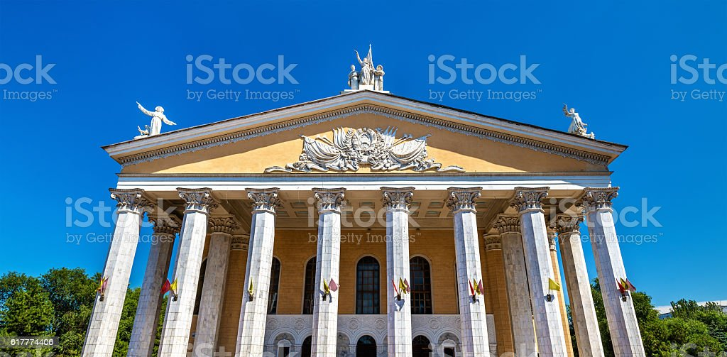 Kyrgyz National Opera and Ballet Theater named after Abdylas Maldybaev stock photo