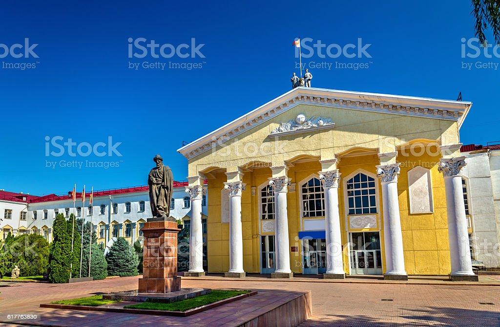 Kyrgyz National University named after Jusup Balasagyn - Bishkek stock photo