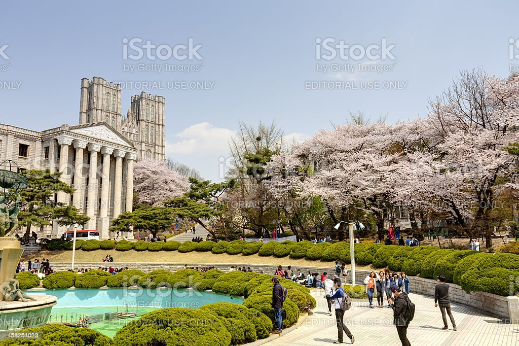 Kyung Hee University, Seoul campus, South Korea royalty-free stock photo