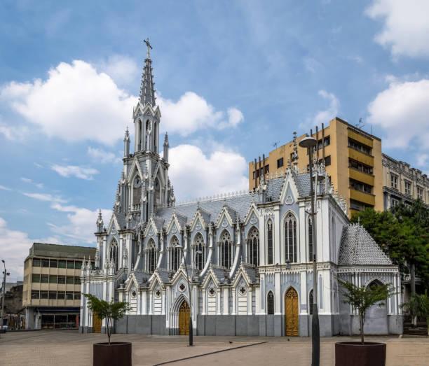 La Ermita Church - Cali, Colombia stock photo