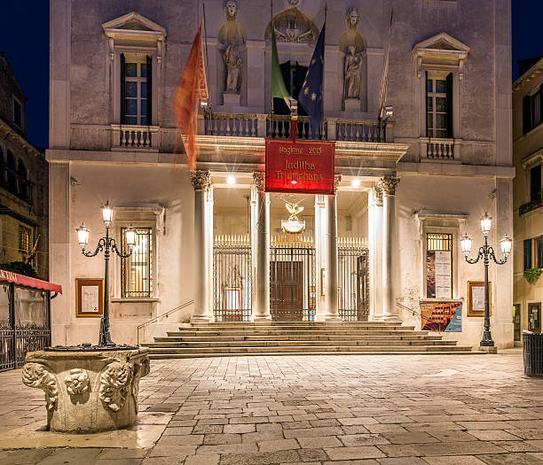 La Fenice theater, Venice stock photo