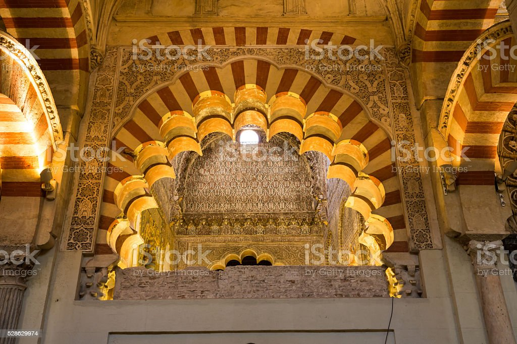 La Mezquita Cathedral in Cordoba, Spain. The cathedral was built stock photo