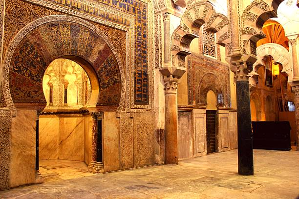 la mezquita - mosque of cordoba  cordoba mosque stock pictures, royalty-free photos & images