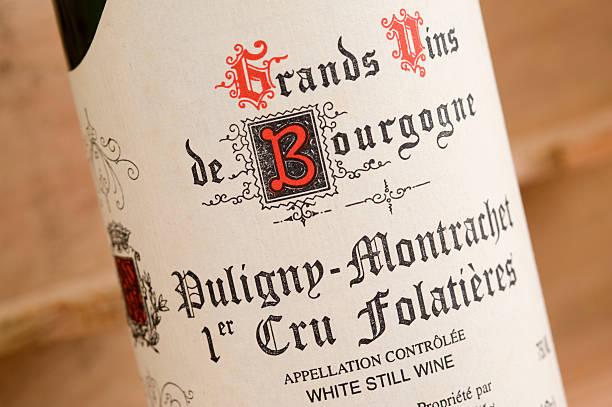 Label auf einer Weinflasche Le Montrachet – Foto