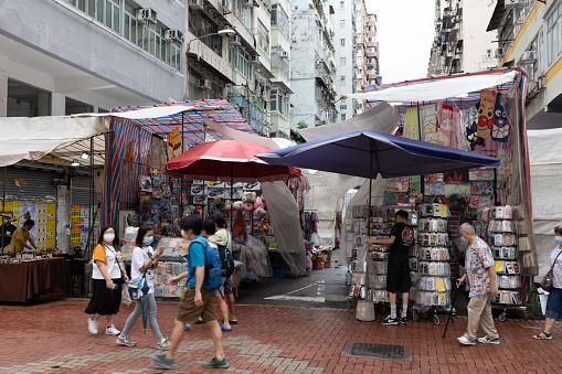 Ladies' Market on Tung Choi Street, Mong Kok, Kowloon, Hong Kong