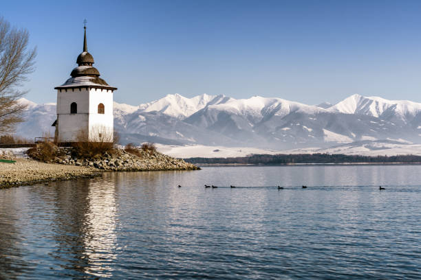 Lake Liptovska Mara and mountains at background, Slovakia stock photo