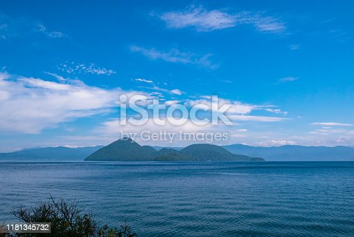 Lake Toya (Toyako) is part of the Shikotsu-Toya National Park. Lake Toya is one of Hokkaido's foremost tourist destinations. Lake Toya is a caldera lake formed from volcanic activity.