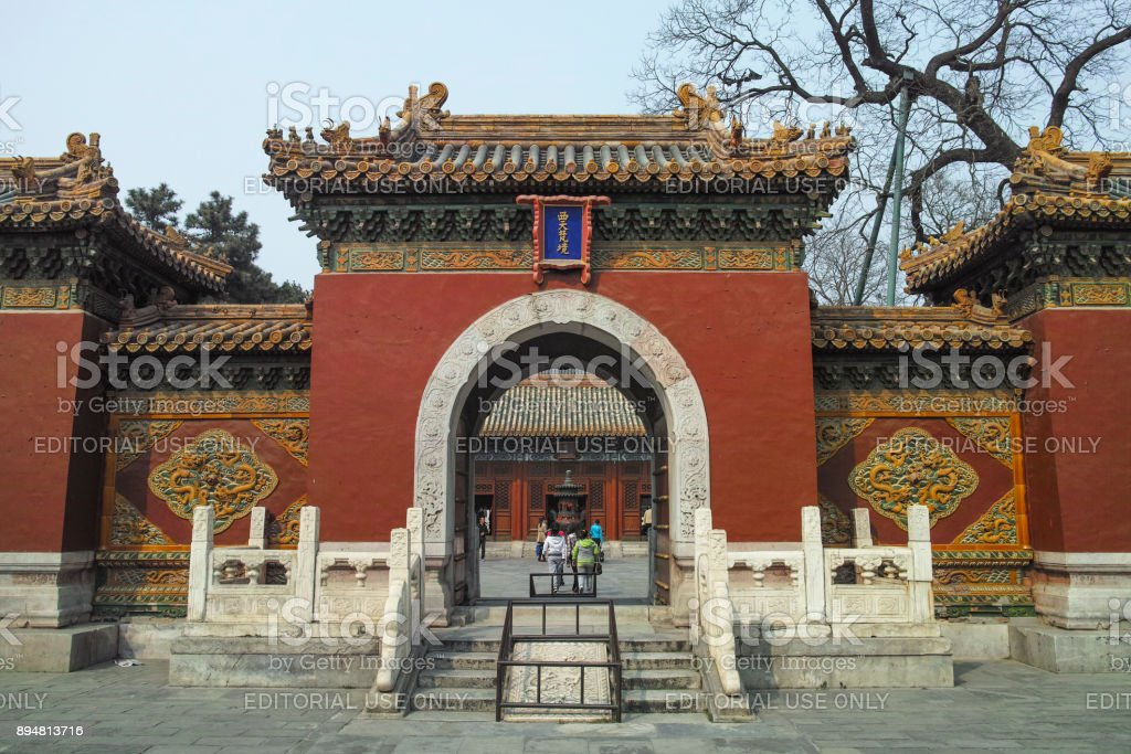 A lamasery in Beihai park, which built in Ming dynasty stock photo