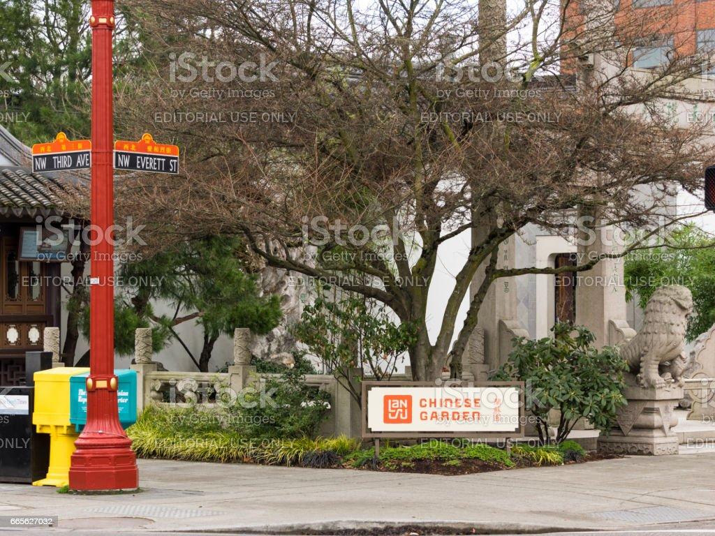 Lan Su Chinese Garden Street View Entrance Portland Oregon Stock ...