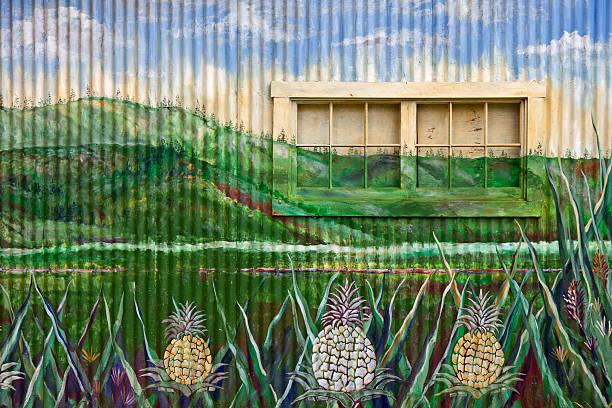 Lanai Mural stock photo