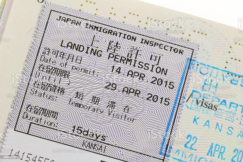 獲得許可のスタンプ付きパスポートのご旅行には、日本 ストックフォト