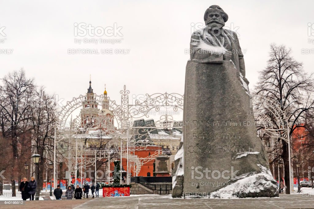 Landmark of Karl Marx Monument covered by snow stock photo