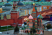 Ntational landmarks of Moscow: St. Basil's Cathedral, Spasskaya Tower, Lenin's mausoleum, Red Square, Kremlin Wall