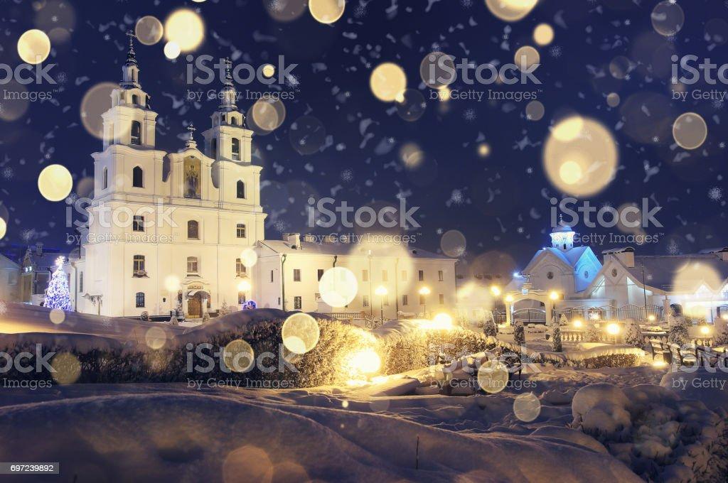 Landscape Church in Minsk on Christmas night stock photo