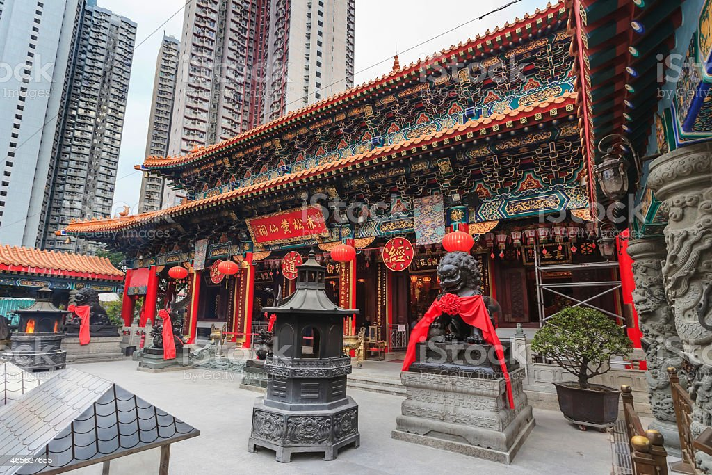 Landscape image of Wong Tai Sin Temple stock photo