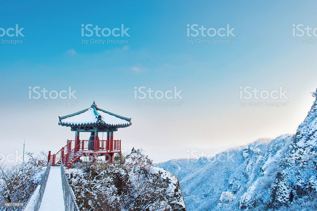 Landscape in winter,Guemosan stock photo