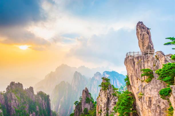 Landscape of Huangshan stock photo