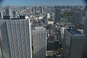 istock Landscape of Tokyo in Japan 1198598048
