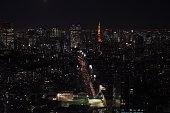 istock Landscape of Tokyo in Japan 1198844383