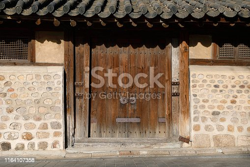 a traditional Korean house