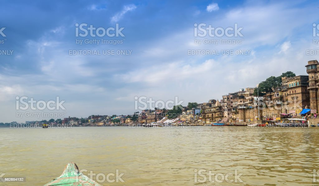 Landscape view. stock photo