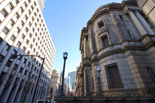 庭園、日本銀行 - 日本銀行 ストックフォトと画像