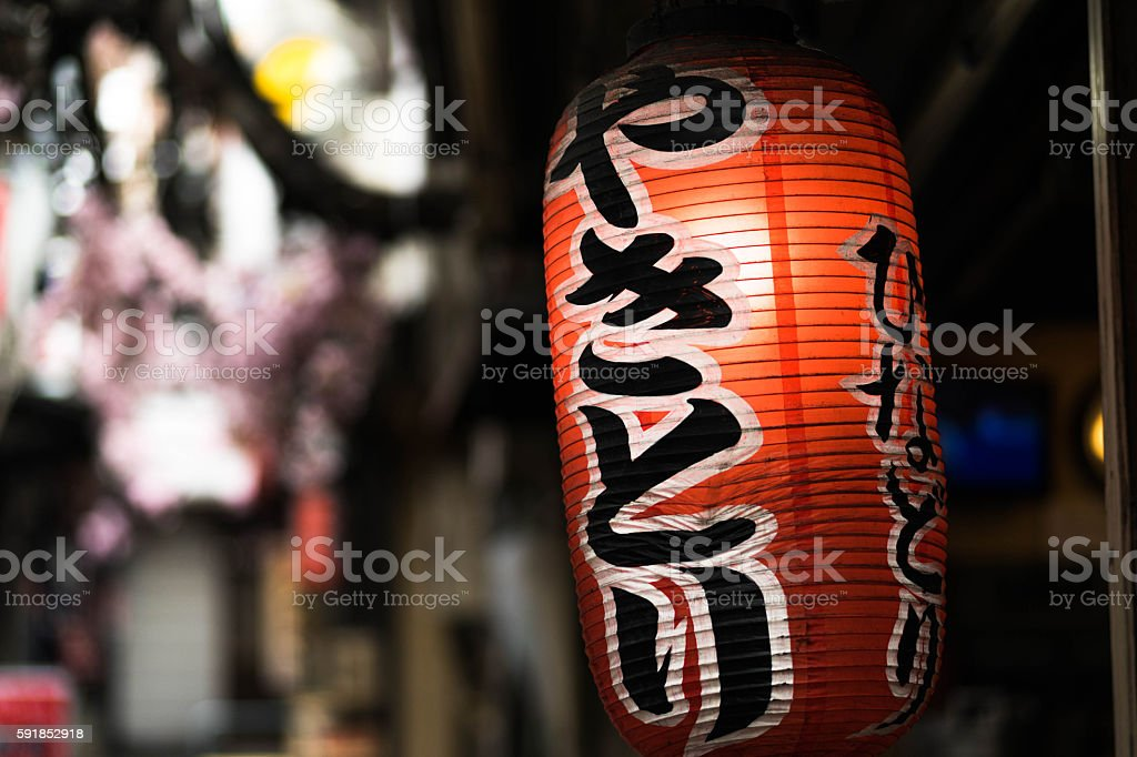 Lantern at the entrance of Japanese restaurant in Tokyo Japan stock photo