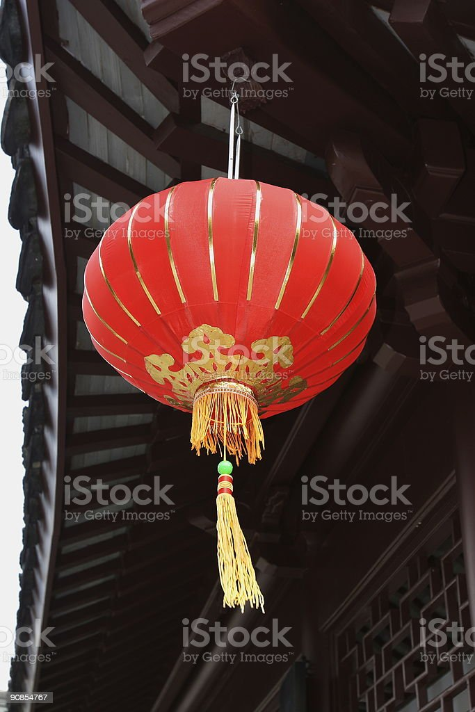 Lantern Display royalty-free stock photo