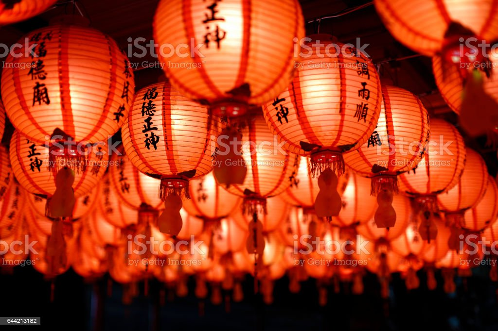 Lantern of Chinese stock photo