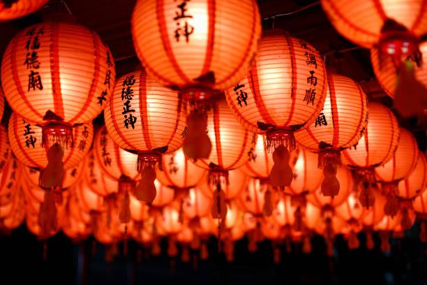 Lanterne chinoise - Photo