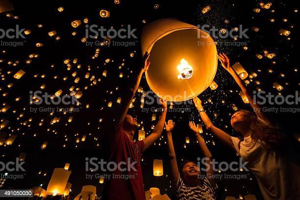 Lantern Stock Photo - Download Image Now