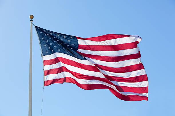 Large American Flag, Backlit stock photo