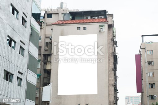istock Large Billboard in the City 657498972