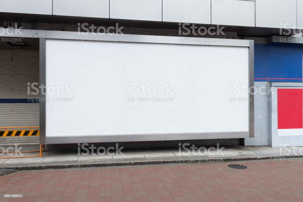 Large Billboard in the City - foto stock
