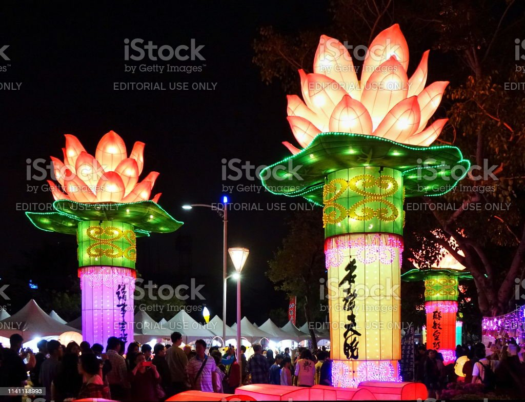 Large Lanterns in the Shape of Lotus Flowers stock photo