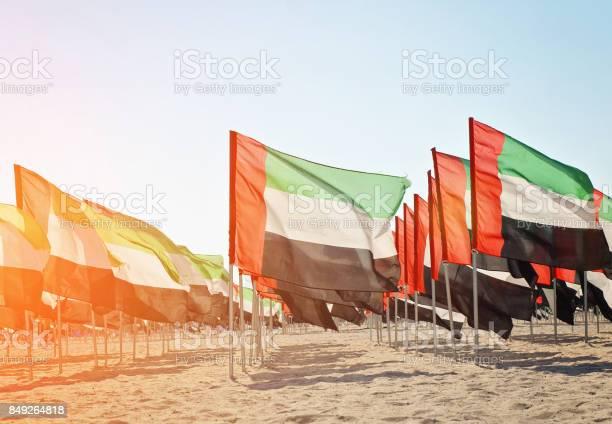 아랍에미리트의 국기의 다 수 12월에 대한 스톡 사진 및 기타 이미지