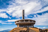 Mount Buzludzha, Bulgaria. Large, unusual monument built by the Bulgarian Communist Party at Central Stara Planina.Mount Buzludzha, Bulgaria. Large, unusual monument built by the Bulgarian Communist Party at Central Stara Planina.