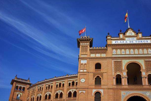 Las Ventas Bullring (Plaza de Toros de Las Ventas) Madrid Şehir Plaza de Torros bulunan, Ispanya stok fotoğrafı
