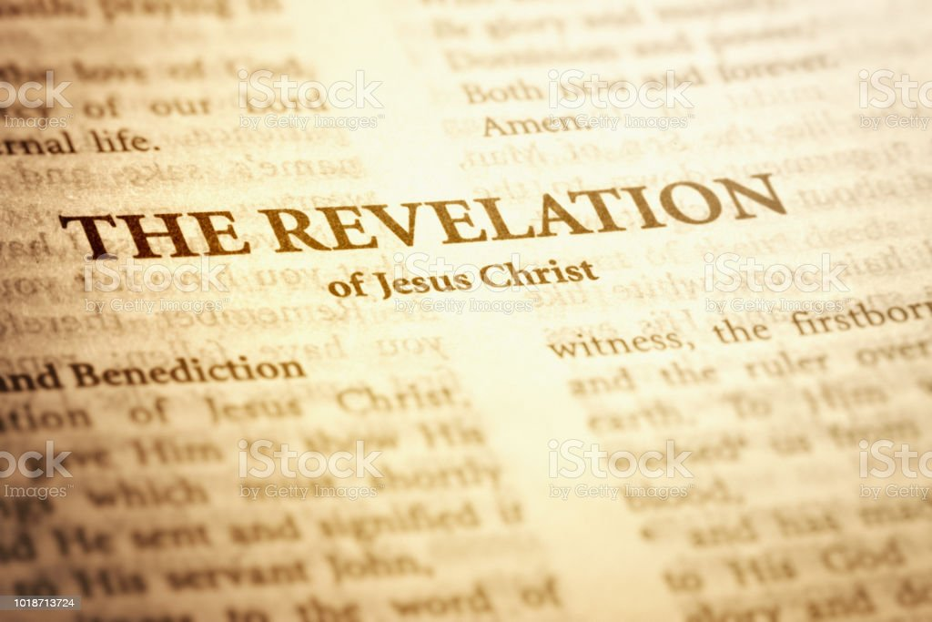 Last book of the Bible: The Revelation of Jesus Christ stock photo