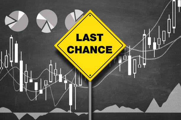 Last change message stock photo